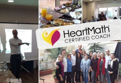 Το πρόγραμμα πιστοποίησης HeartMath Coach 2018 ολοκληρώθηκε (Φωτογραφίες)