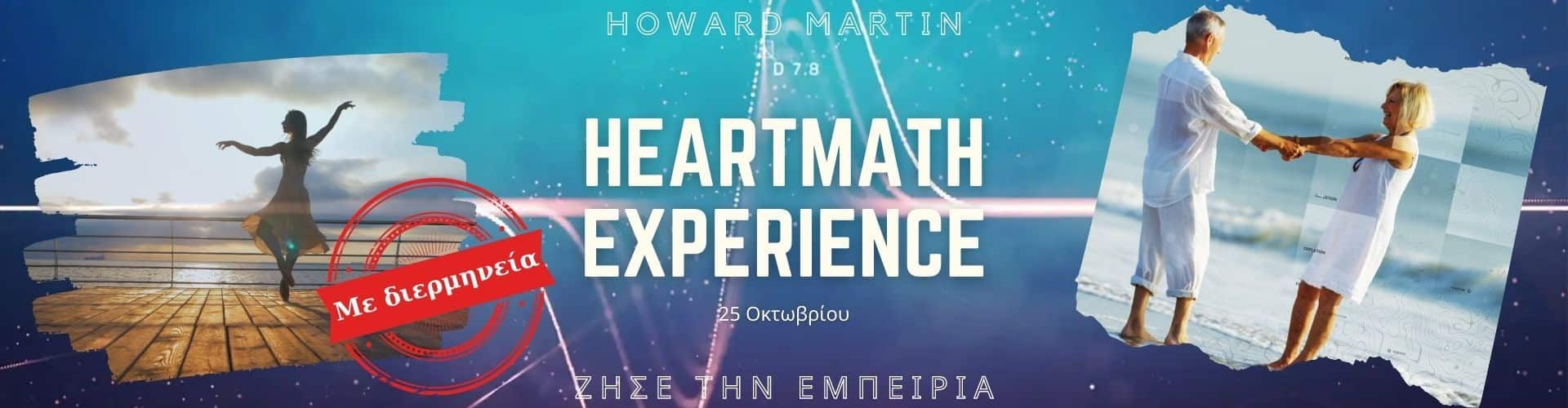 heart54647